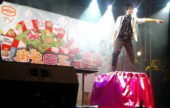 1. 8TV Magic Show 2 338x215