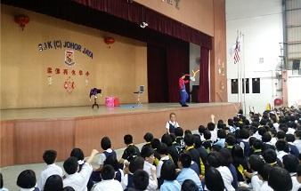 10. Magic Event @ SLK(C) Johor Jaya 338x215