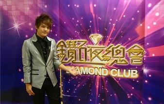 4. Diamond Club 2 338x215
