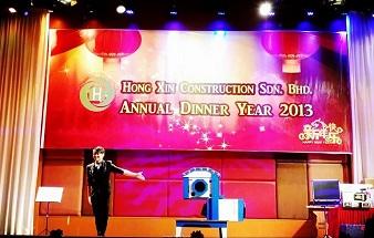 8. Hong Xin Annual Dinner 338x215